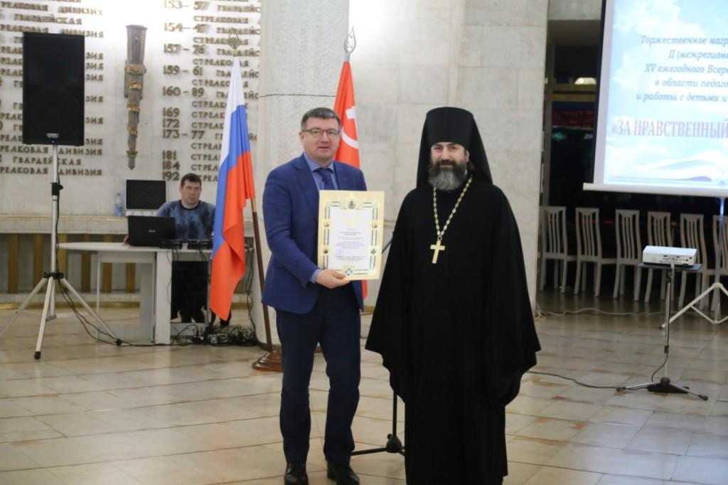 Организаторы проведения Всероссийского конкурса в области педагогики награждены грамотами Синодального отдела образования