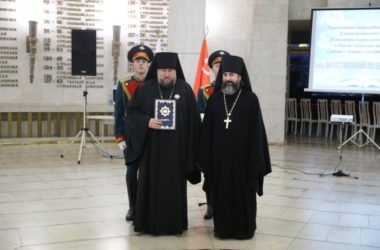 Игумен Христофор (Казанцев) награжден Патриаршим знаком «За труды по духовно-нравственному просвещению»