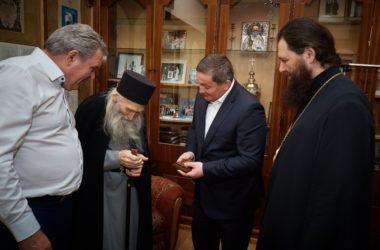 В Казанском соборе состоялась встреча Владыки Феодора и главы региона с  духовником Патриарха Кирилла