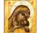 5 мая — празднование в честь Касперовской иконы Божией Матери