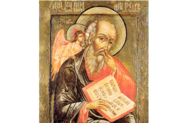 21 мая — память святого апостола и евангелиста Иоанна Богослова