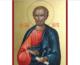 23 мая — память апостола Симона Зилота
