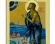 27 мая — память блаженного Исидора Твердислова, Христа ради юродивого