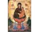 Пятница Светлой седмицы — праздник иконы Богородицы «Живоносный Источник»