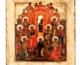 12 мая — день памяти девяти святых мучеников Кизических: Феогнида, Руфа, Антипатра, Феостиха, Артемы, Магна, Феодота, Фавмасия и Филимона