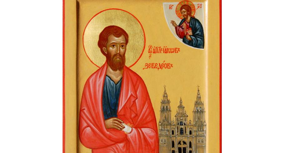 13 мая — память апостола Иакова Зеведеева, брата апостола Иоанна Богослова