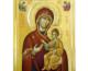 Во Вторник Светлой седмицы Православная Церковь чтит Иверскую икону Богородицы