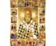 Православная Церковь празднует память святителя Игнатия (Брянчанинова)