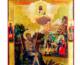 19 мая — память праведного Иова Многострадального