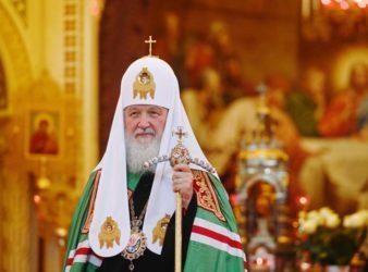 Обращение Святейшего Патриарха Кирилла к участникам X Общецерковного съезда по социальному служению