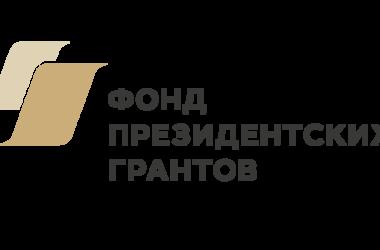 Новые начинания театра «Миргород» поддержаны Фондом президентских грантов