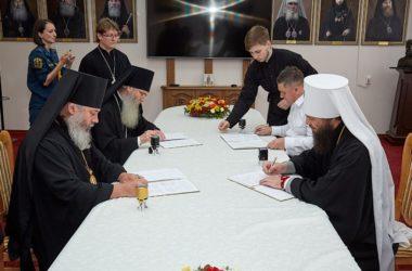 Подписано Соглашение о сотрудничестве между Волгоградской митрополией и ГУ МЧС России по Волгоградской области