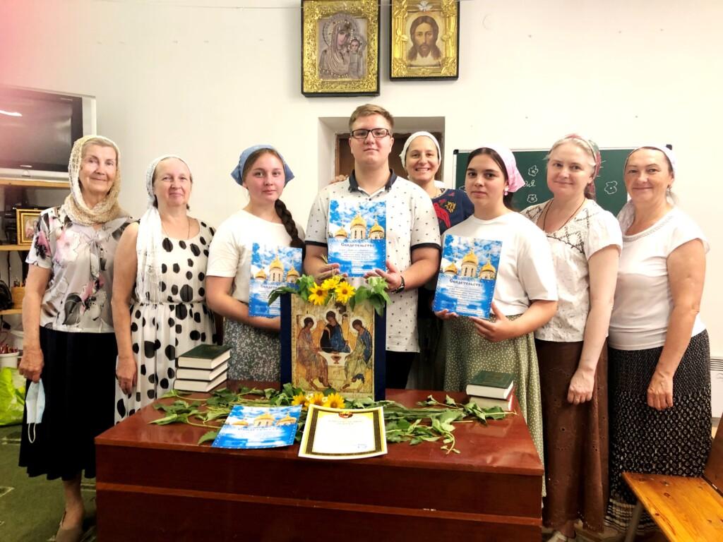 В воскресной школе «Благость» состоялся выпускной