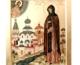 25 июня — празднование второго прославления благоверной Анны Кашинской
