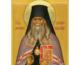 29 июня — день перенесения мощей святителя Феофана Затворника Вышенского