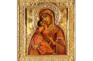 3 июня — празднование Владимирской иконы Божией Матери