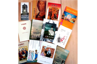 Начало сотрудничества Волгоградской епархии с Китайским Подворьем Московского Патриарха
