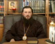 Слово митрополита. Выпуск от 26 июня 2021 г.