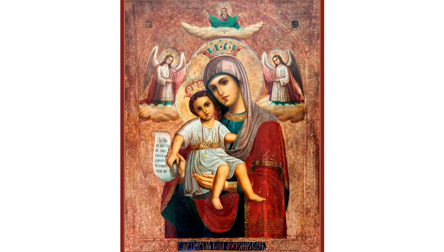 Святая Церковь чтит икону Богородицы «Достойно есть» (Милующая)