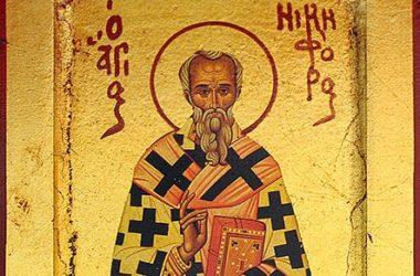 15 июня — день памяти святителя Никифора I, патриарха Константинопольского, исповедника