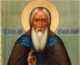 17 июня — день памяти преподобного Мефодия, игумена Пешношского