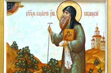 23 июня — обретение мощей святителя Василия, епископа Рязанского