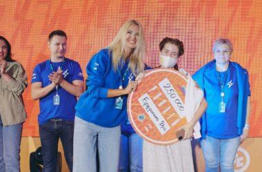 Православная активистка начинает работу с молодежью с ограниченными возможностями здоровья
