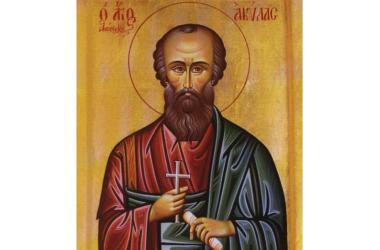 27 июля — память святого апостола от 70-ти Акилы Гераклейского