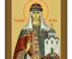 Сегодня день памяти святой равноапостольной княгини Ольги, в Крещении Елены