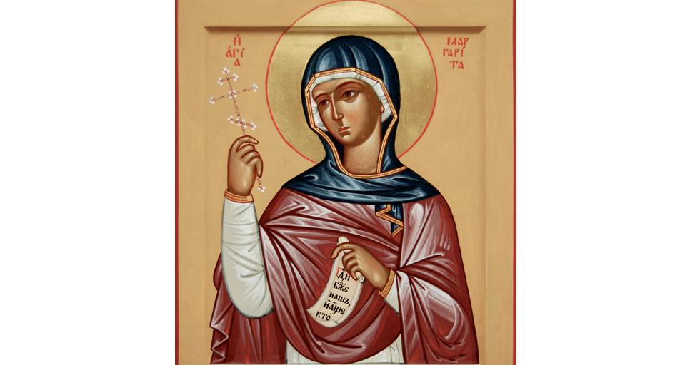 30 июля — день памяти великомученицы Марины (Маргариты) Антиохийской