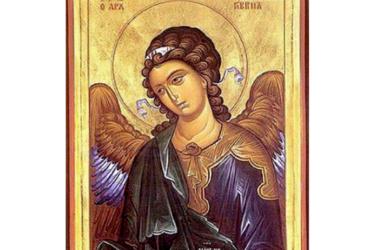 26 апреля — Собор архангела Гавриила