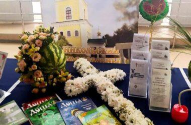 Прихожане Никольского собора представили свои работы на фестивале «Арбузные фантазии»