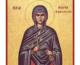 4 августа — память равноапостольной Марии Магдалины
