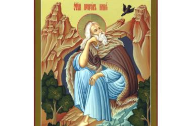 2 июля Церковь почитает святого пророка Илию