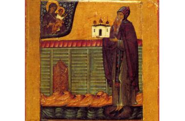 16 августа — память преподобного Антония Римлянина, Новгородского