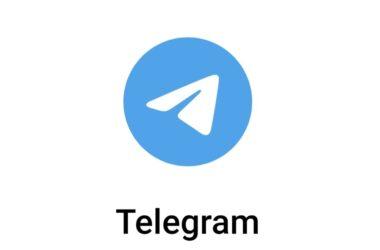 Молодежный отдел приглашает к общению в Telegram