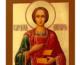 9 августа — день памяти святого великомученика и целителя Пантелеимона