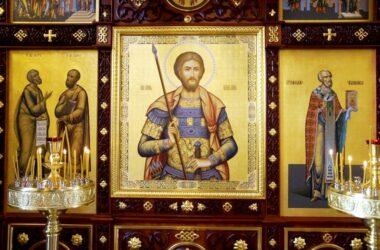 Евангелие дня: Литургия в день памяти Иоанна Воина