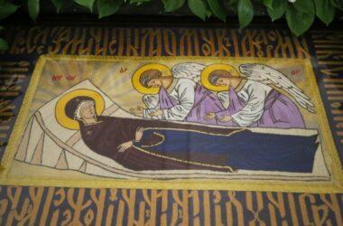 Евангелие дня: Литургия в праздник Успения Божией Матери