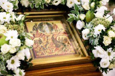 Евангелие дня: Литургия на Преображение Господне