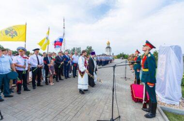 На Мамаевом кургане почтили память героев-ставропольцев, павших в боях за Сталинград