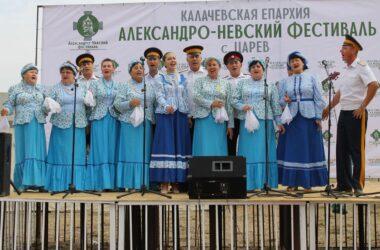 В Калачевской епархии Волгоградской митрополии пройдет III Александро-Невский фестиваль