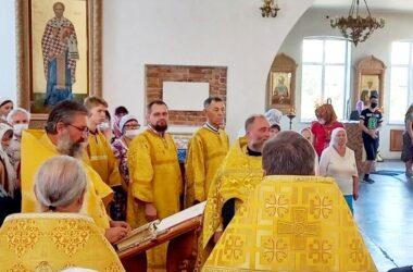 В Бекетовском благочинии состоялся соборный молебен святому князю Александру Невскому