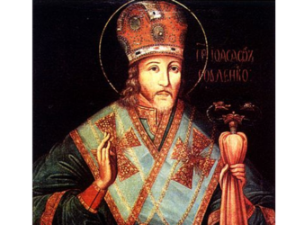 17 сентября — день обретения мощей святителя Иоасафа, епископа Белгородского