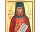 Святая Церковь чтит преподобномученика Льва (Егорова)