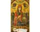 В Волгоградскую епархию прибудет список чудотворного образа Богородицы «Благоуханный Цвет»