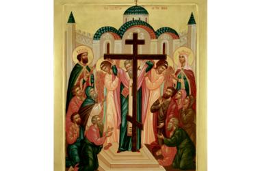 27 сентября — Воздвижение Честного и Животворящего Креста Господня