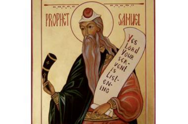 2 сентября — память пророка Самуила, судии Израильского