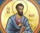3 сентября — память апостола от 70-ти Фаддей Едесского, епископа Бейрутского