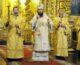 Всенощное бдение в Свято-Успенском кафедральном соборе г. Смоленска возглавил митрополит Феодор